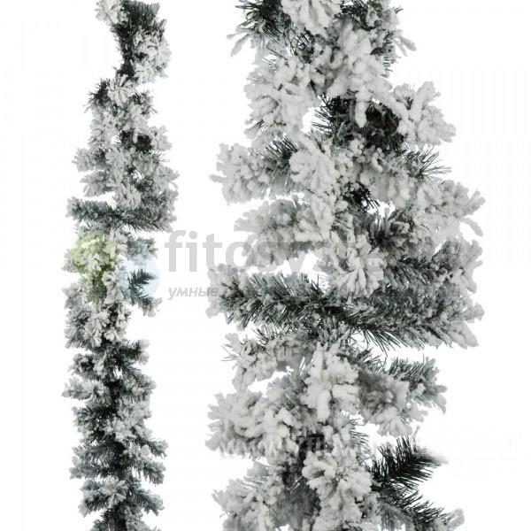 Гирлянда заснеженная еловая 270 см