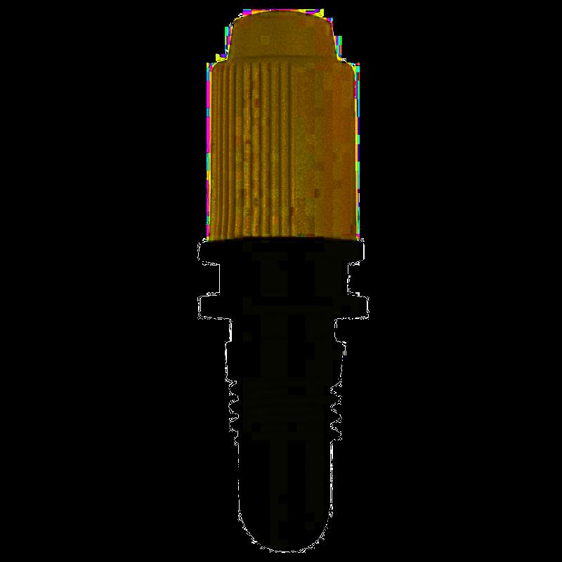 Микронасадка GARDENA распыляющая 5шт. (01371)