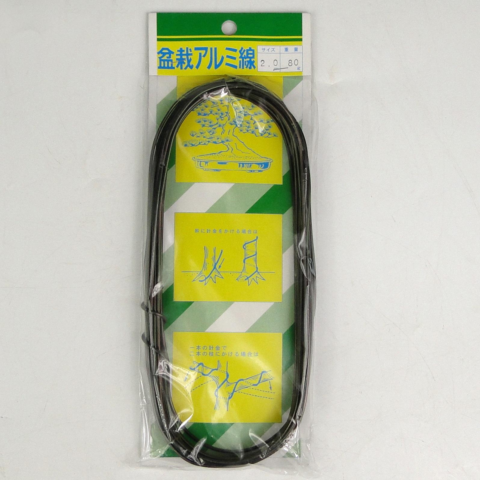 Проволока для бонсай 2,0 мм