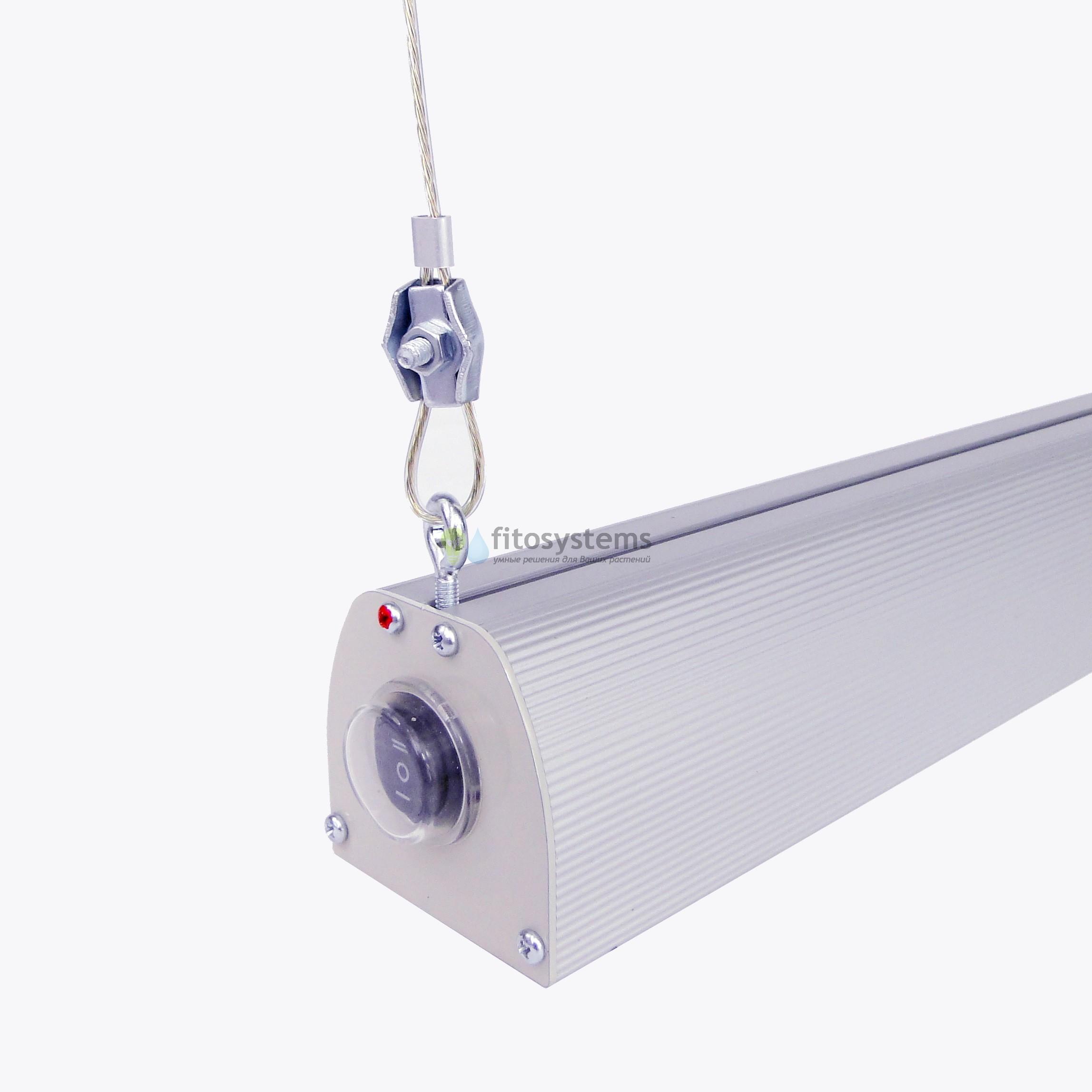 Фитосветильник 0,5м светодиодный WST 05