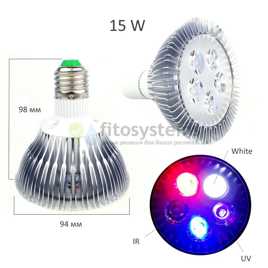 Светодиодная фитолампа LED 15 Вт E27