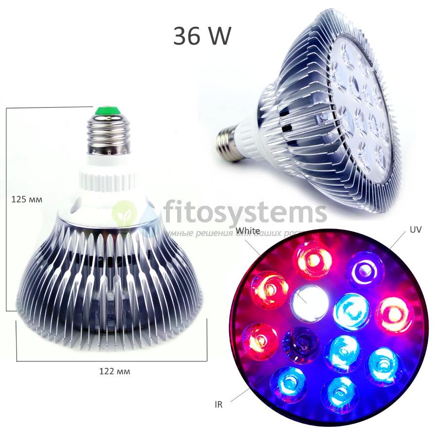 Светодиодная фитолампа LED 36 Вт E27
