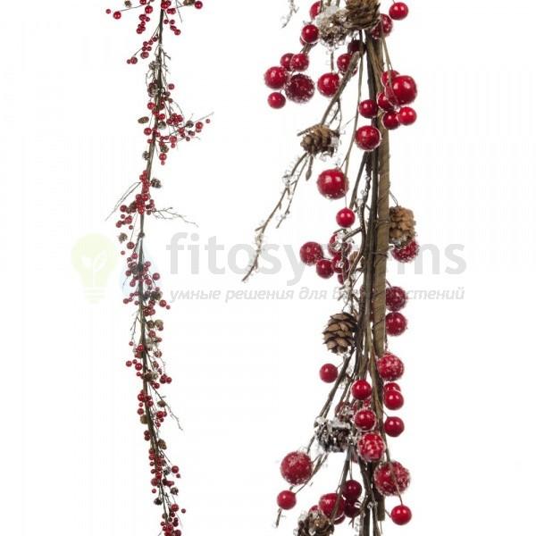 Гирлянда с ягодами и шишками 175 см