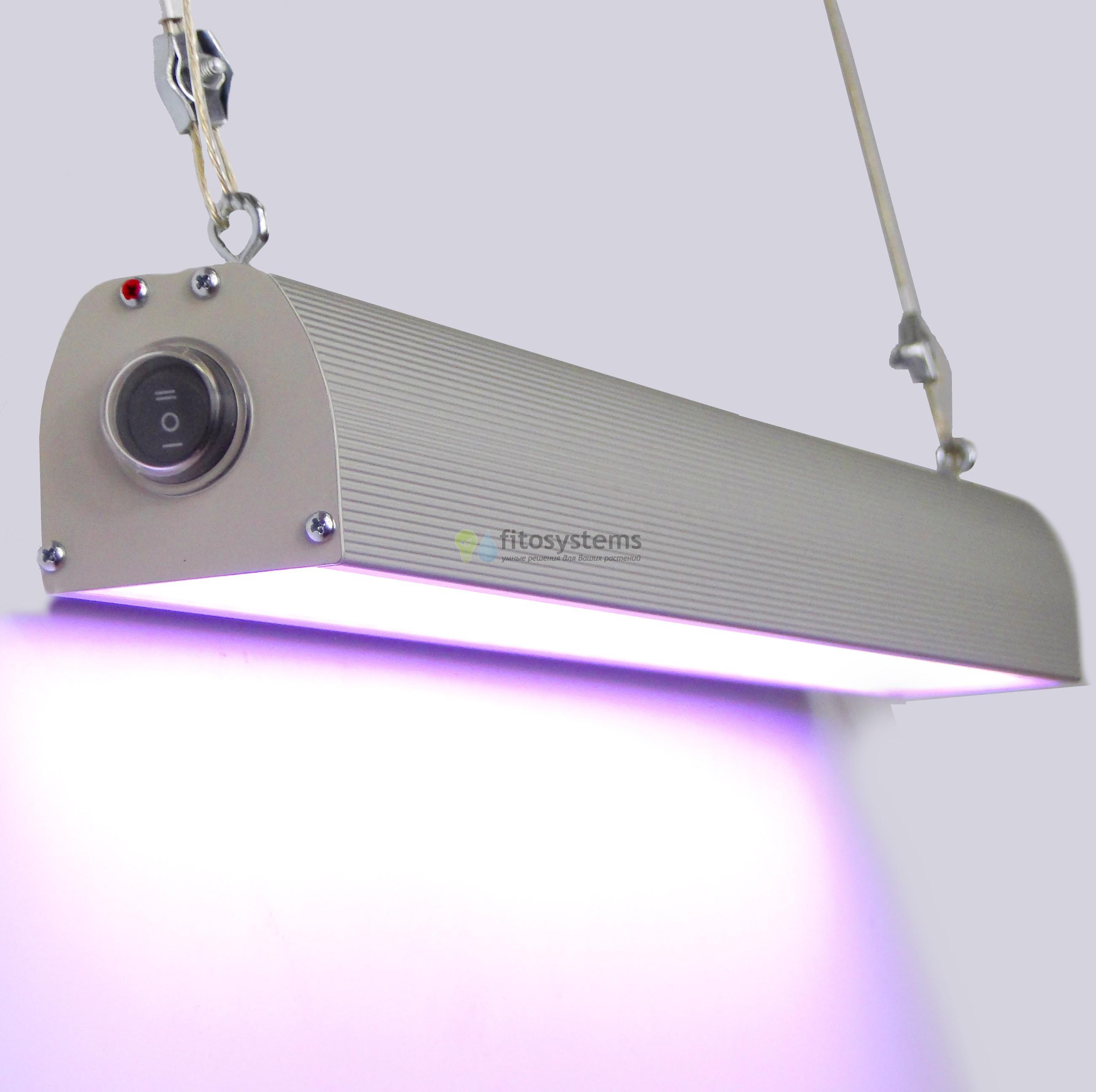Фитосветильник светодиодный 70вт 1м