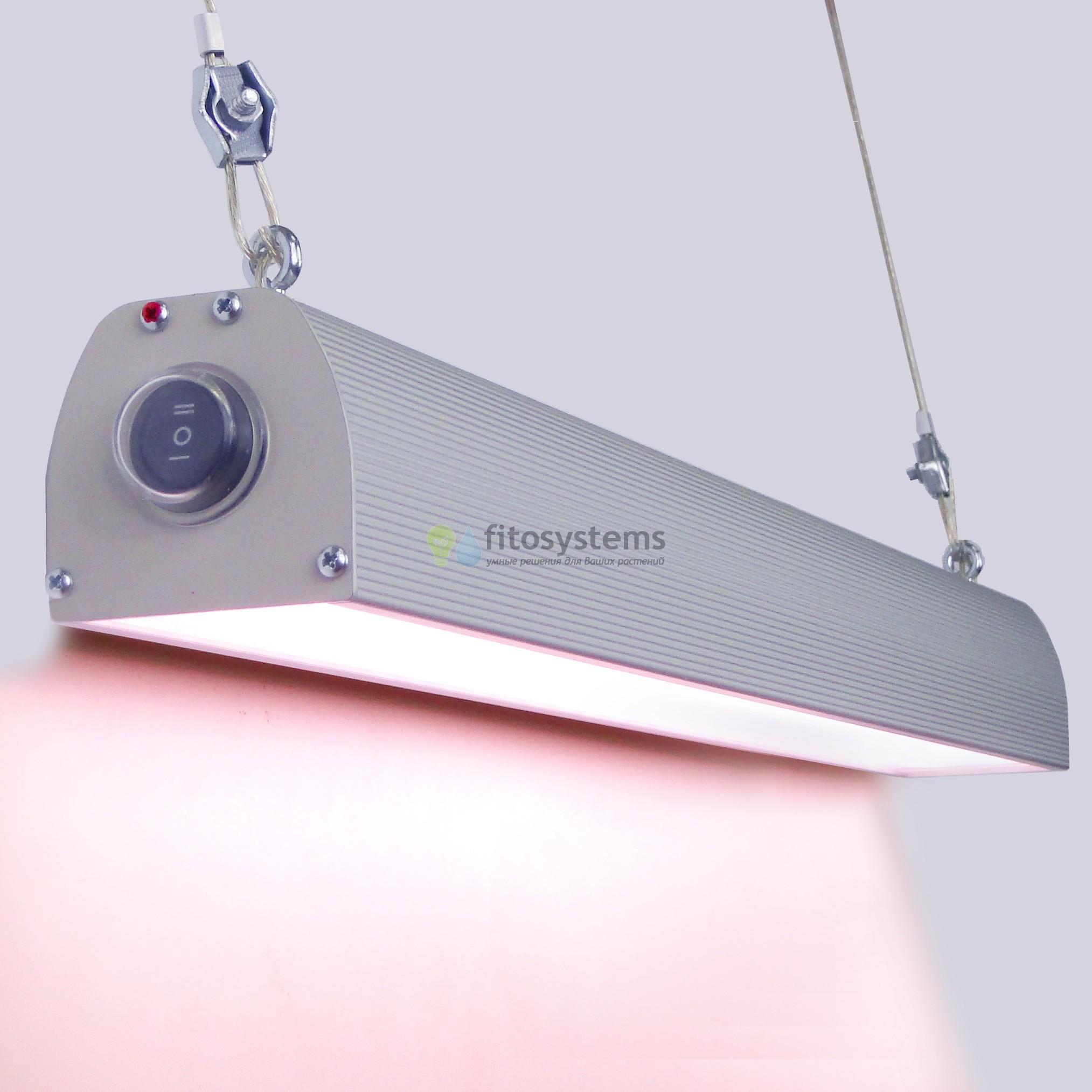 Фитосветильник 1.0м светодиодный WST 05