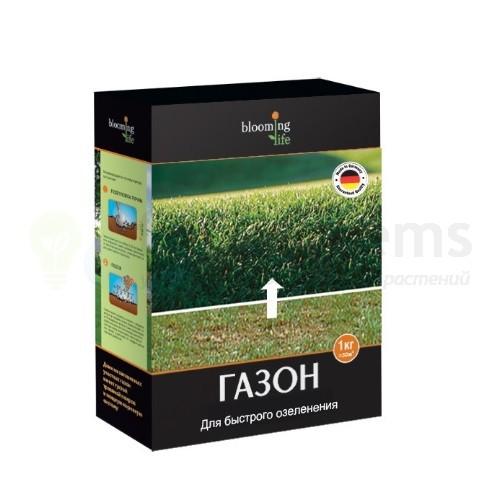 Для быстрого озеленения (1 кг)