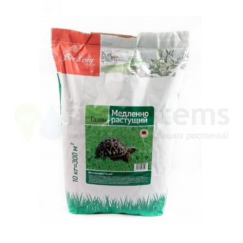 Медленнорастущий газон (10 кг)