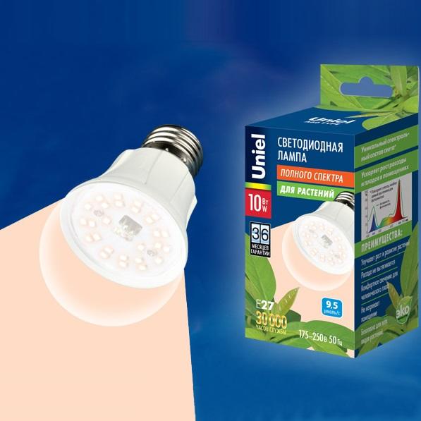 Светодиодная фитолампа LED 10 Вт E27