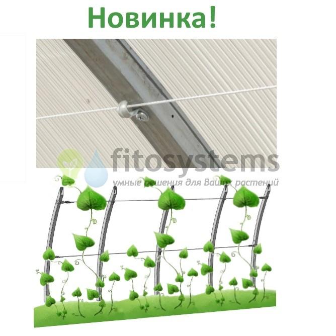 """Набор для подвязки растений """"Струна"""""""