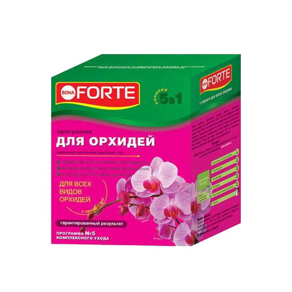 Программа Для орхидей 5 в 1